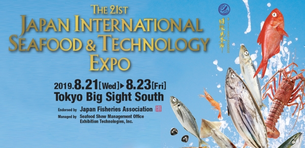Meet INFOFISH at The 21th Japan International Seafood & Technology Expo