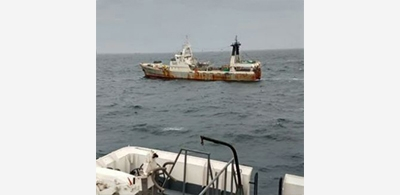 The PNA captured a Portuguese flag fishing trawler operating illegally in the EEZ waters
